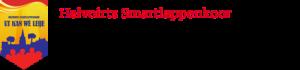 ukwl-logo